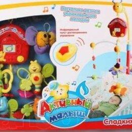 Мобили - Детский музыкальный мобиль (каруселька) JOY TOY с пчелиным домиком и пчёлами, 0
