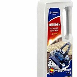 Прочие аксессуары - Шампунь для моющих пылесосов Topperr 3004 1000мл Германия, 0