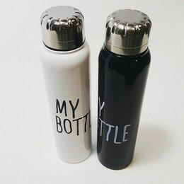 """Термосы и термокружки - Термос """"My Bottle"""" 350 мл. двойной, 0"""