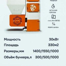 Отопительные котлы - Автоматический твердотопливный котел Горыныч ПРО  30кВт  до 350 кв.метров, 0