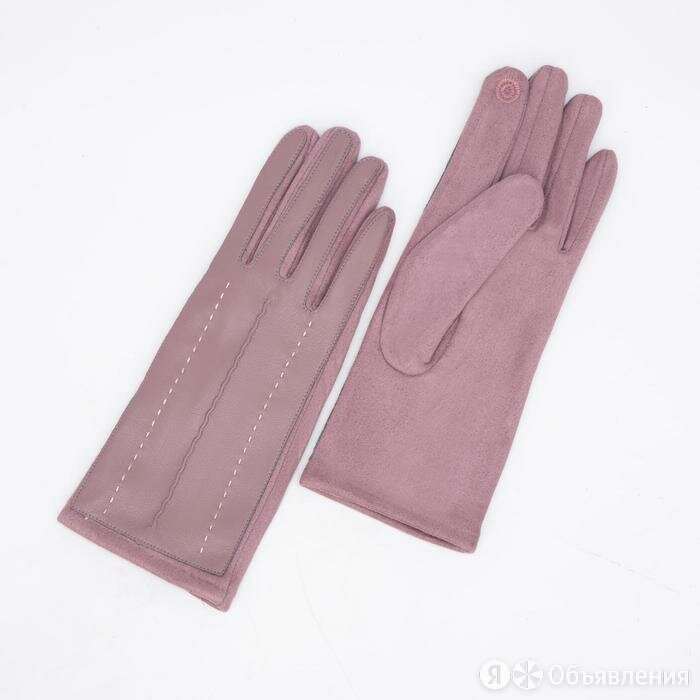 Перчатки женские, безразмерные, без утеплителя, цвет пудра по цене 694₽ - Средства индивидуальной защиты, фото 0