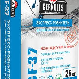 Бытовая химия - ГЕРКУЛЕС Экспресс-ровнитель для пола GF-37 25кг, 0