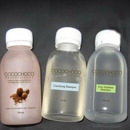 Маски и сыворотки - Пробный набор кератин Коко чоко Cocochoco, 0