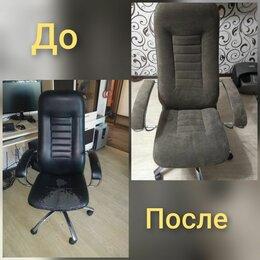 Дизайн, изготовление и реставрация товаров -  Реставрация и ремонт мебели , 0