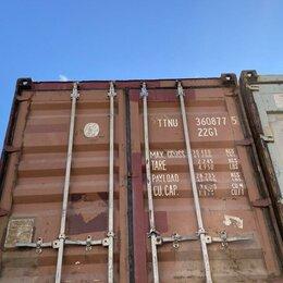 Оборудование для транспортировки - Контейнер 20 футов бу, 0
