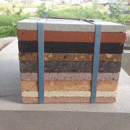 Облицовочный камень - Облицовочный камень, 0