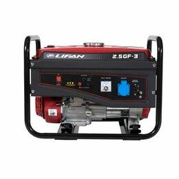Электрогенераторы и станции - Генератор Lifan 2.5 GF-3, 0