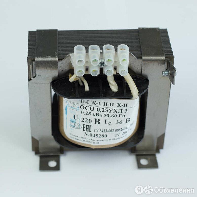 Трансформатор ОСО-0.25-09 220/110В УХЛ3 Кострома по цене 1472₽ - Электрогенераторы и станции, фото 0