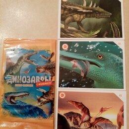 """Коллекционные карточки - Набор наклеек """"Динозавры оживают"""" золотая из Спара , 0"""