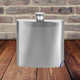 Туристическая посуда - Металлическая фляжка 250 мл, 0