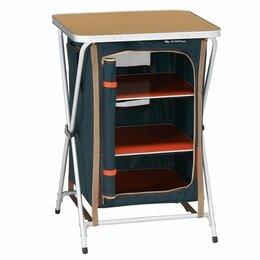 Походная мебель - Шкаф складной компактный для кемпинга, 0