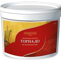 Краски - Покрытие декоративное D722 Торнадо  15кг Оптимист, 0