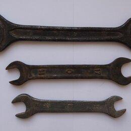 Сантехнические, разводные ключи - Ключи гаечные СССР, 0
