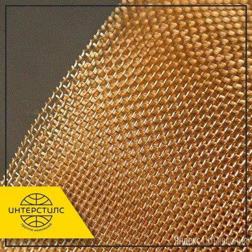 Сетка латунная Л68 0,9x0,4 мм ГОСТ 6613-86 по цене 1800₽ - Металлопрокат, фото 0