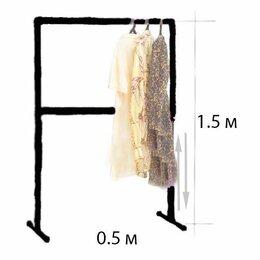 Вешалки напольные - Вешалка рейл черная напольная для одежды  (металлическая, тканевая) , 0