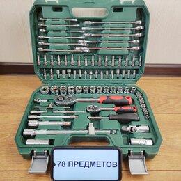 Рожковые, накидные, комбинированные ключи - Набор инструментов Sata 78 в кейсе, 0
