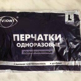 Средства индивидуальной защиты - Перчатки полиэтиленовые размер L aviora, 100 шт, 0