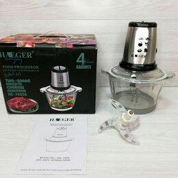 Кухонные комбайны и измельчители - Измельчитель HAEGER HG-7005А, 0