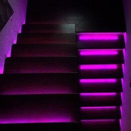 Интерьерная подсветка - Подсветка (многоцветная )лестниц, Умный свет, 0