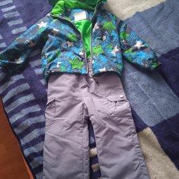 Комплекты верхней одежды - Детский осенний костюм, 0