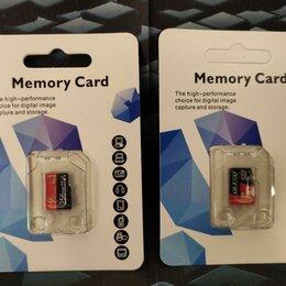 Карты памяти - Очень ёмкие карты памяти micro sdxc, 0