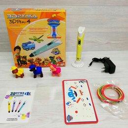 Развивающие игрушки - 3D Ручка Тематический набор , 0