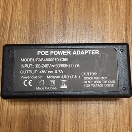 Аксессуары для сетевого оборудования - Адаптер PoE TANTOS FAS4800070-C56, 0