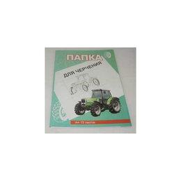 Бумага и пленка - Бумага Для Черчения А4 200 Г 10Л Лихт 51700, 0