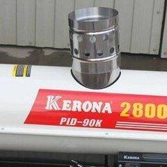 Тепловые пушки - Дизельная тепловая пушка непрямогонагрева kerona PID-90K, 0