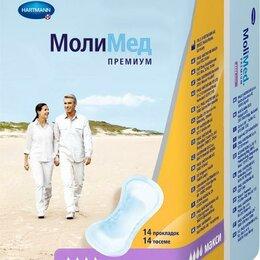 Прокладки и тампоны - Прокладки урологические Hartmann MOLIMED Premium maxi, 14 шт., 0