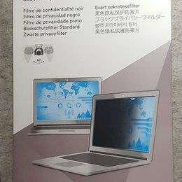 Защитные пленки и стекла - Black Privacy Filter пленка для защиты информации, 0