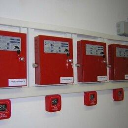 Архитектура, строительство и ремонт - Монтаж систем пожарной сигнализации и пожаротушения, 0