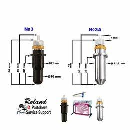 Комплектующие для плоттеров - Держатели (плунжеры) для плоттера : Roland, GCC, Creation, Copam., 0