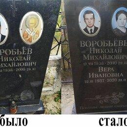 Прочие услуги - Портреты, надписи на памятниках на месте, 0