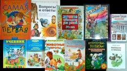 Детская литература - детские книги, сказки энциклопедии, 0
