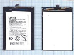 Аккумуляторы - Аккумуляторная батарея BL246 для Lenovo Vibe Shot, 0