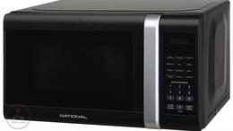 Микроволновые печи - Микроволновая печь СОЛО National NK-MW262S20, 0