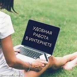 Менеджер - вакансия работа без опыта в WhatsApp, 0