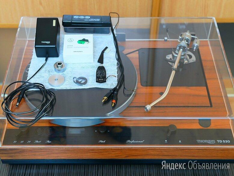 Проигрыватель винила thorens TD520 по цене 360000₽ - Проигрыватели виниловых дисков, фото 0