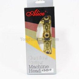 Аксессуары и комплектующие для гитар - Alice AOS-023V1P Комплект колковой механики для…, 0