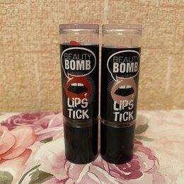 Для губ - Кремовая помада Beauty Bomb Lipstick , 0