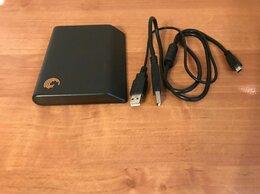 Внешние жесткие диски и SSD - Seagate 120 Gb USB, 0