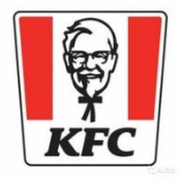 Официанты - Официант KFC, 0