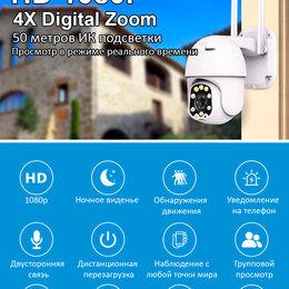 Камеры видеонаблюдения - Уличная wifi камера поворотная 3мп , 0