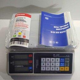 Весы - Весы торговые с подключением к кассе, 0