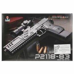 Клеевые пистолеты - 307571   Пистолет (п) с прицелом P2118-83 в кор. в кор.72шт, 0