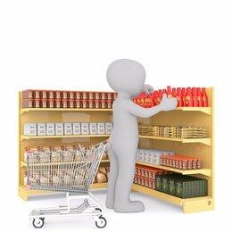 Продавец - Работник торгового зала в магазин продуктов, 0