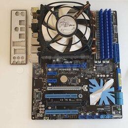 Материнские платы - Комплект Core i5 + 8gb + Мат плата + Кулер 6трубок, 0