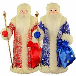 Новогодние фигурки и сувениры - Подарок на Новый год кукла Дед Мороз с посохом…, 0