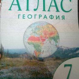 Учебные пособия - Атлас география для 7 класса, 0